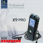 K9-PRO (8GB)/FM라디오,인터뷰녹음,회의녹음