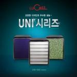 [선일] UNI-040[4color 선택가능]/56kg/높이521x426x472(mm)