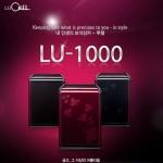 [선일] LU-1000[3 종 선택가능]/110kg/높이660x502x501(mm)