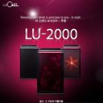 [선일] [지문인식형]LU-2000[4종 선택가능]/145kg/높이877x502x501(mm)