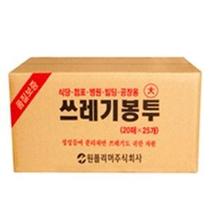 [식당업소용 원형바닥 쓰레기봉투 대 76X94 500매]