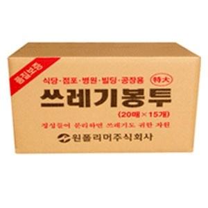 [식당업소용 원형바닥 쓰레기봉투 특대 90X110 300매]