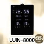 UJIN-8000/ 온도, 음력표시형, 화이트led